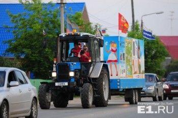Уралец доехал до Крыма на тракторе и вернулся в Екатеринбург