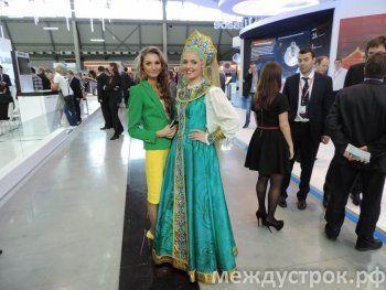 Девушки «Иннопрома-2015» (ФОТО)