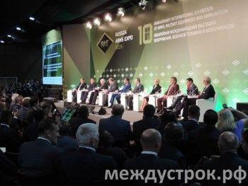 На RAE–2015 прошло совещание о конкуренции России на рынке оружия