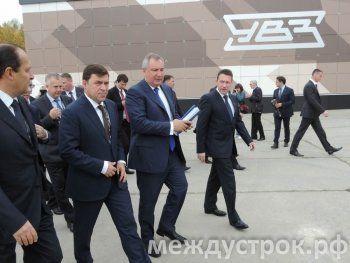 Дмитрий Рогозин прибыл на RAE–2015 в Нижний Тагил