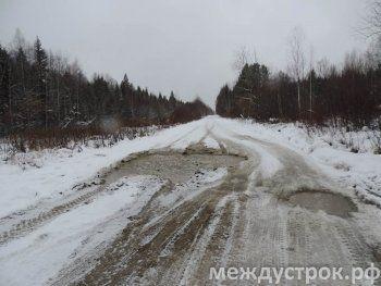 Жители Серебрянки решили сами отремонтировать дорогу до Нижнего Тагила. «Это мартышкин труд!»