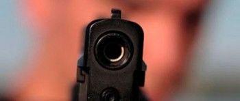 Ребёнок получил пулевое ранение в детском саду
