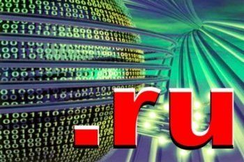 Совбез хочет отключить Россию от интернета