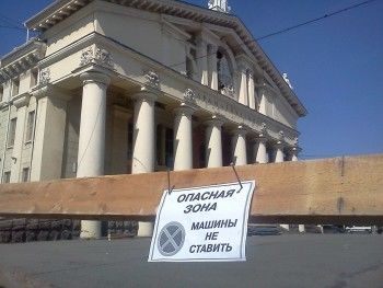 Рабочие приступили к реконструкции драмтеатра
