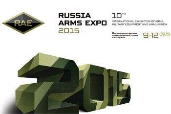 На RAE-2015 подпишут контракты на 14 миллиардов рублей
