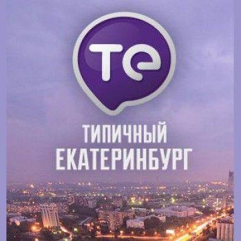 Заблокировано крупнейшее интернет-сообщество Свердловской области