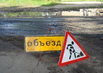 Нижний Тагил не получит из областного бюджета средства на ремонт дорог,  «Светлый город» и рояль за 15 миллионов