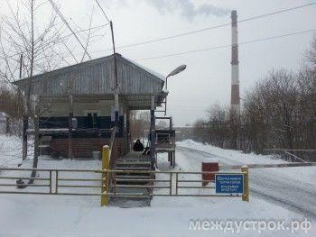 Прокуратура расследует гибель шахтёра на «Магнетитовой»