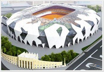 Центральный стадион Екатеринбурга сменит название на время ЧМ-2018