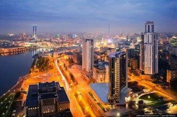 Екатеринбург претендует на звание «лучшего города России»