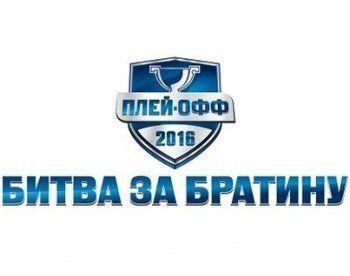 «Спутник» вышел в плей-офф
