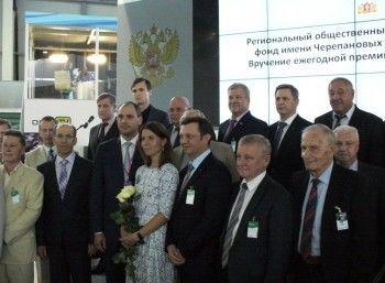 Премия Черепановых вручена металлургам ЕВРАЗ НТМК