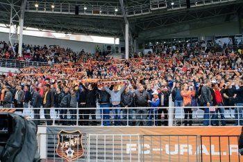 Сегодня решится, будет ли ФК «Урал» играть в Нижнем Тагиле