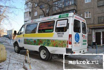 Благотворительный фонд «Живи, малыш» запустил в Нижнем Тагиле службу бесплатного социального такси для детей-инвалидов