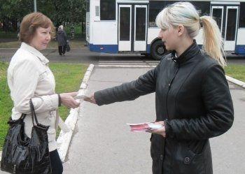 В России предлагают запретить раздавать рекламные флаеры на улице