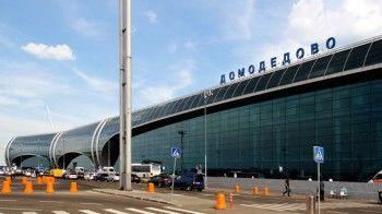 В аэропорту Домодедово произошёл пожар