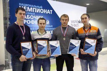 Специалисты ЕВРАЗа стали призёрами международного чемпионата Worldskills Hi-Tech