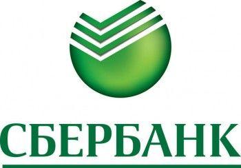 Крупнейшие госбанки России попали под санкции