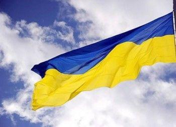 На украинских беженцев выделено из бюджета почти 5 миллиардов рублей