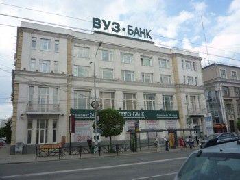 «ВУЗ-банк» снял ограничения на снятие наличных