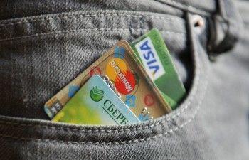 Банкиры предлагают наказывать за махинации с собственной картой