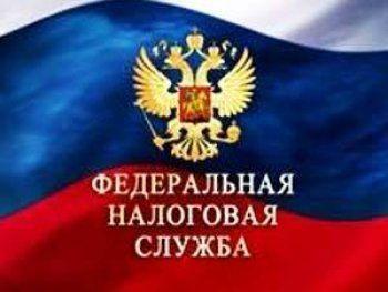 Налоговая будет контролировать покупки россиян