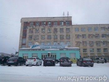 Полмиллиона россиян находятся под риском увольнения