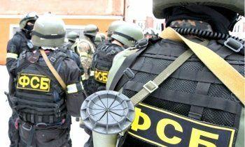 ФСБ арестовала свердловских полицейских за пытки задержанных