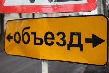 Нижний Тагил ждёт транспортный коллапс. В связи с приездом Путина полиция перекроет 17 улиц (СПИСОК)