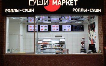 Тагильчане пожаловались на суши-бар в «Ленте». Роспотребнадзор настаивает на закрытии объекта