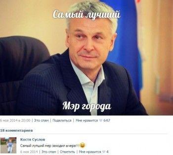 «Самый лутший мер». За что хвалят и ругают Сергея Носова через три года после выборов