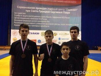 Третий год с медалями