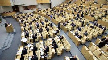 Депутаты выступили против реформы местного самоуправления