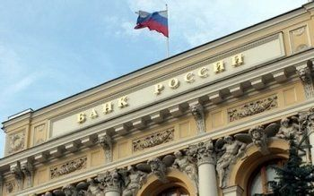 ЦБ отозвал лицензию у Международного акционерного банка