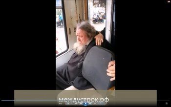 В Нижнем Тагиле священник напал на водителя трамвая (ВИДЕО)