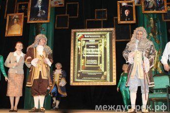 Молодежный театр борется за победу во всероссийском конкурсе