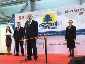 Свердловское правительство потратит 162 миллиона на «Старшее поколение»