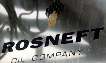 «Роснефть» заплатит государству на 806 миллиардов рублей меньше