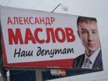 Свердловский журналист нашёл нестыковки в декларации спикера Нижнетагильской гордумы. Делом займётся облпрокуратура и ОНФ (ДОКУМЕНТЫ)
