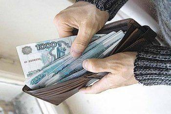 Средняя зарплата в Свердловской области составила 32,5 тысячи рублей