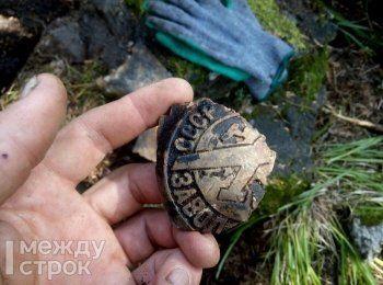 Найденные под Нижним Тагилом останки экипажа ЛИ-2 передадут родственникам (ФОТО, ВИДЕО)
