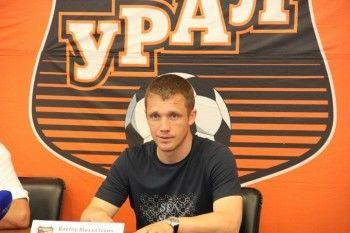 Гончаренко ушел из «Урала»