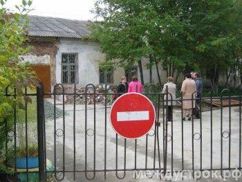 Жители Нижнего Тагила отстояли детский центр на Руднике