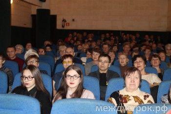 Самый жизнестойкий кинотеатр отпраздновал юбилей