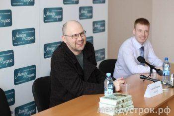 Пресс-конференция писателя Алексея Иванова в Нижнем Тагиле