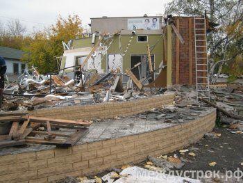 В центре Нижнего Тагила уничтожили популярное кафе