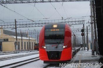 С 10 мая добраться из Нижнего Тагила до Екатеринбурга на «Ласточке» можно будет к 8 утра