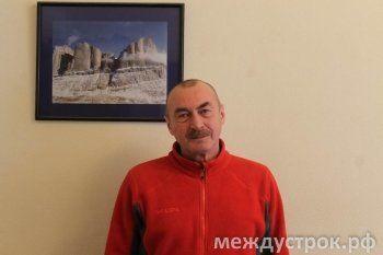 Федерацию альпинизма Нижнего Тагила выгнали из помещения