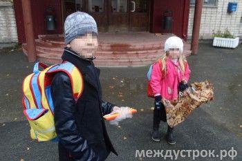 «Вы украинцы, чего вы приехали, вам каждый день деньги дают!»