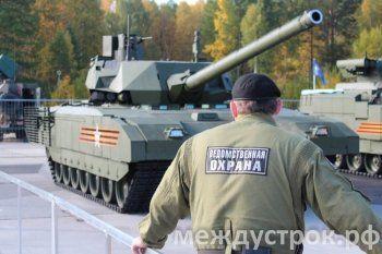 Мантуров предложил заменить RAE в Нижнем Тагиле празднованием Дня танкиста